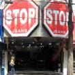 Loja Stop Jeans Maringá 2